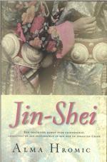 jinshei